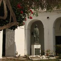 Museo San Alberto