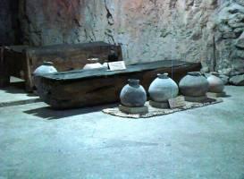 Музей Сулайман Тоо