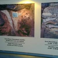 Theopetra's Prehistoric Cave