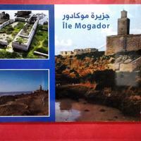 Sidi Mohammed Ben Abdellah Museum