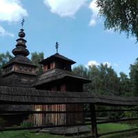 Shevchenkivs'kyi Hai