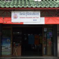Andaman Souvenirs Shop