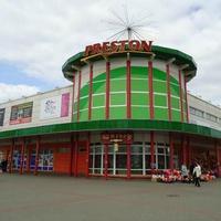 Торговый центр Престон