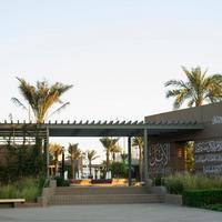 Prince Saud Bin Naif Park