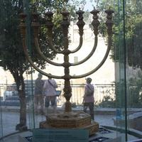 The Temple Institute's Holy Temple Visitors Center