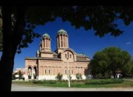 Metropolitan Cathedral of St. Demetrius