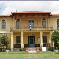 Balkan Wars Museum