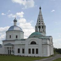 Серпуховский кремль