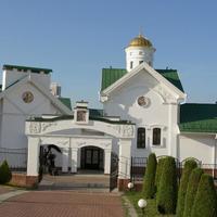 Духовно-образовательный центр Белорусской православной церкви