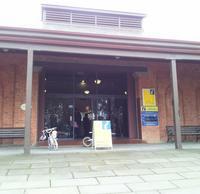 Echuca Moama Visitor Information Centre