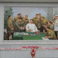 Jonsung Revolutionary Museum