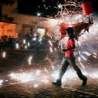 National Pyrotechnic Festival