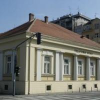 Museum of Pedagogy