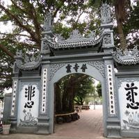 Pho Linh Temple