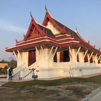 Royal Thai Monastery