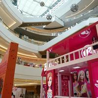 MIXC Shopping Mall