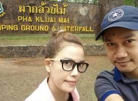Pha Kluai Mai Campsite