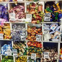 Центральный продовольственный рынок
