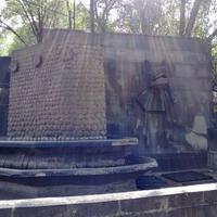 Fuente Monumental de Nezahualcoyotl