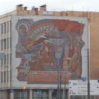 Мозаичное панно на торце здания бывшей типографии Детская книга
