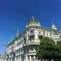 Администрация города Ростов-на-Дону
