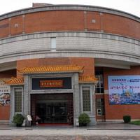 Guangdong Museum Of Chinese Nationals Residing Abroad