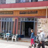 Skoteinianos Traditional Art Cafe