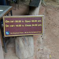 Khao Ngon Nak