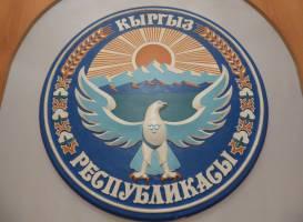Ошский областной музей изобразительных искусств им. Т.Садыкова