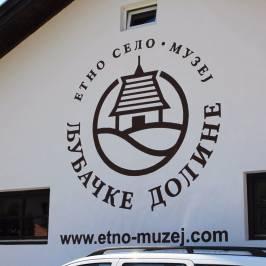 Etno Muzej Ljubacke Doline