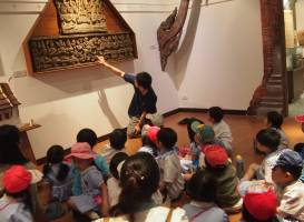 Korat Museum