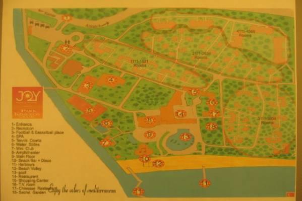 План отеля
