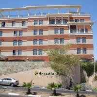 Arcadia Spa Eilat