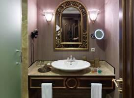 Rixos Almaty Отель