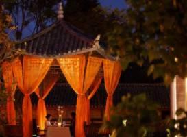 Crowne Plaza Lijiang Ancient Town