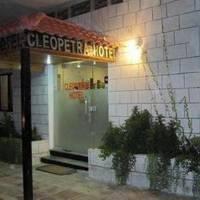 Cleopetra