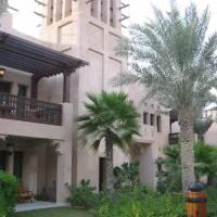 Dar Al Masyaf