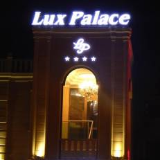 Lux Palace Hotel