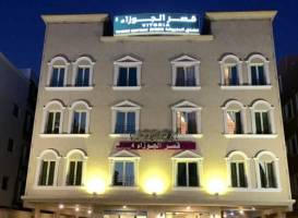 Vitoria Hotel Apartments (Families Only)