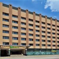 Holiday Inn Ciudad De Mexico - Trade Center
