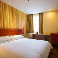 Home Inn Xinhuaxia Road