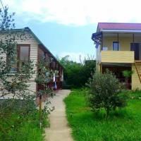 Oganyan Guest House