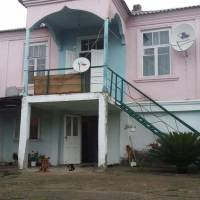 Gayane Guest House
