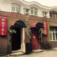 Rest Home Hotel