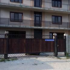Guesthouse Saqartvelo