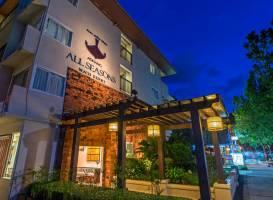 Aonang All Seasons Beach Resort