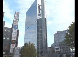 Radisson Blu Plaza (ex. Radisson Sas Plaza)