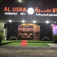 Al Usra Furnished Apartments