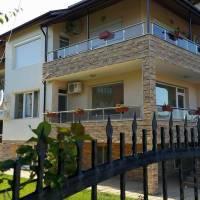 Guest House Amira