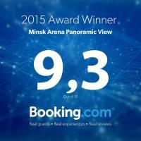 Minsk Arena Panoramic View